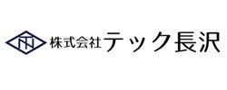株式会社テック長沢