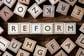 働き方改革の計測に重要な改善指標について
